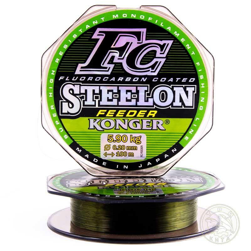 Леска KONGER Steelon FC Feeder Fluorocarbon Coated