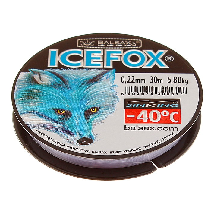 Леска Balsax Ice Fox