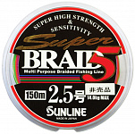 Плетёный шнур Sunline Super Braid 5